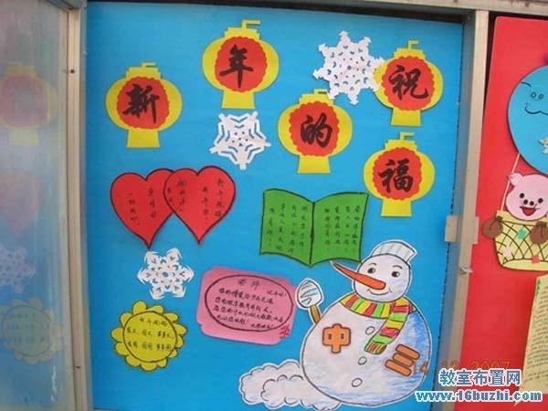 幼儿园中班新年教案 幼儿园中班教案过年为什么要