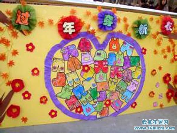 幼儿园春节墙壁手工装饰:过年穿新衣