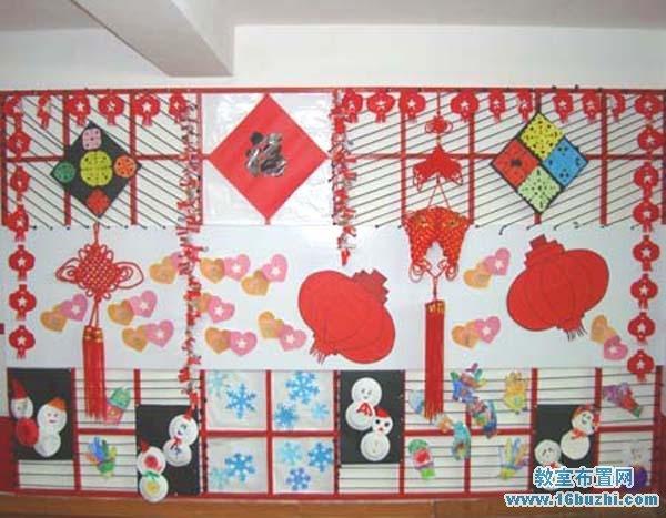 幼儿园兔年春节主题墙饰:兔年对联