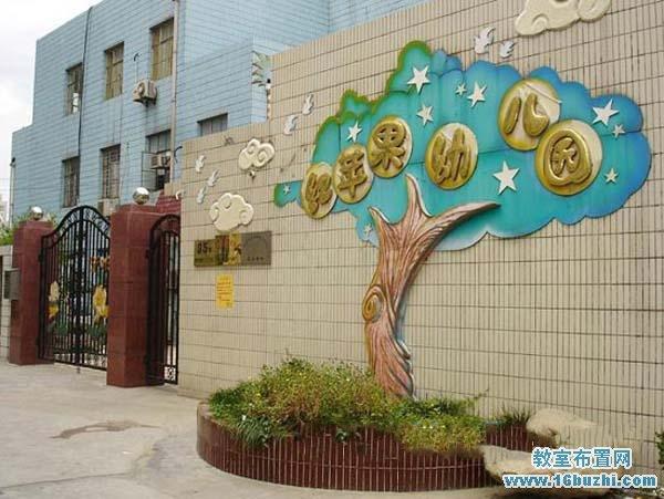 幼儿园大门外墙装饰设计