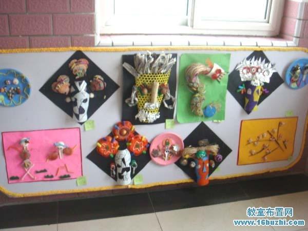 幼儿园楼道墙面手工布置