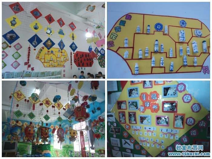 幼儿园中国风环境布置大全