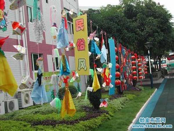 幼儿园红花栏布置图片