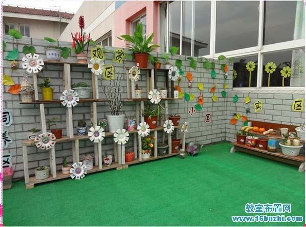 幼儿园自然角布置图片    与您的朋友分享本图片:qq空间微信腾讯微博