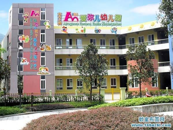 幼儿园教学楼图片_幼儿园教学楼外墙装饰设计_教室布置网