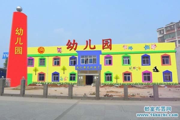 幼儿园外墙彩绘颜色搭配效果图