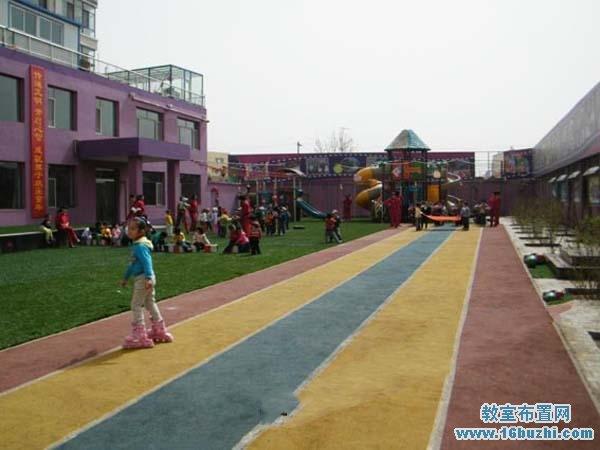 幼儿园室外塑胶跑道设计