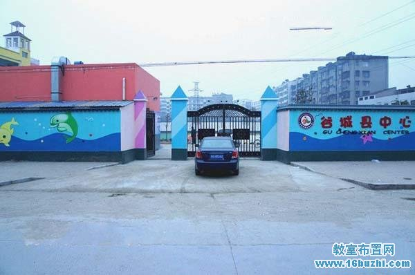 幼儿园围墙设计图片_教室布置网