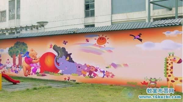 可爱的幼儿园围墙壁画