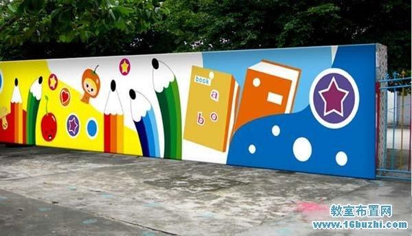 幼儿园围墙布置图片