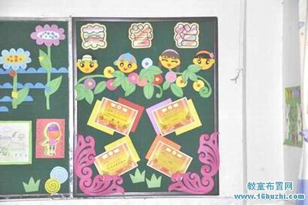 三年级班级荣誉栏设计图片_教室布置网