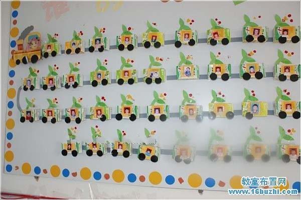 幼儿园红花榜设计图片