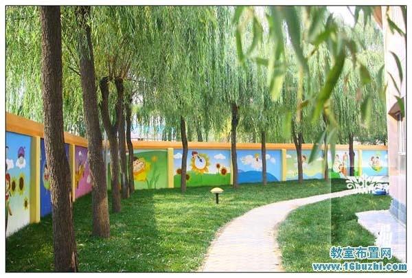幼儿园围墙装饰