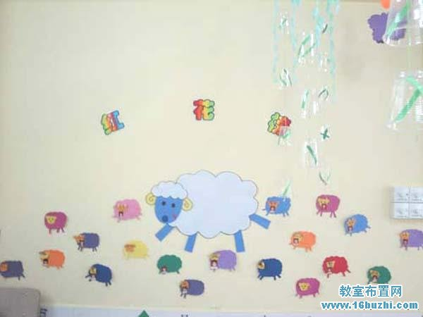 幼儿园小班红花榜设计