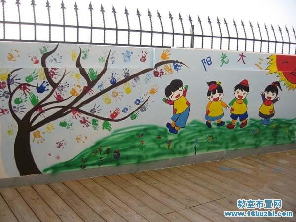 幼儿园围栏彩绘图片_教室布置网