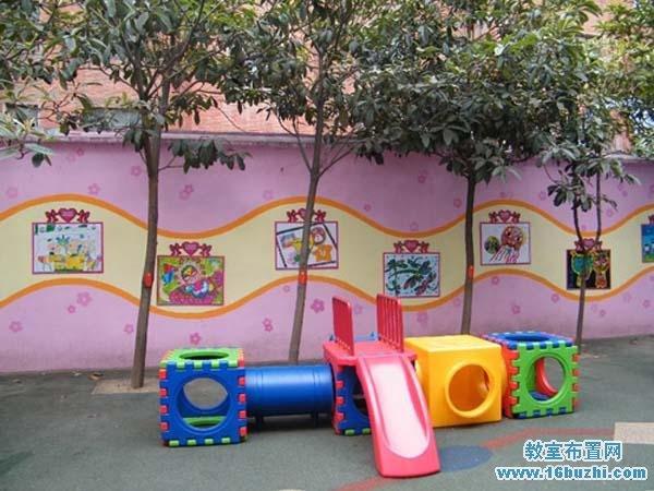 幼儿园室外围墙布置图片