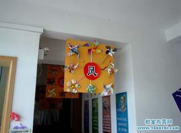 幼儿园中国风主题墙手工设计:旗袍秀