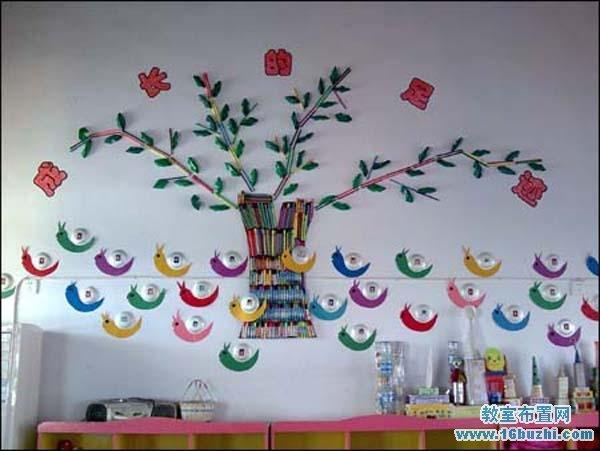 幼儿园教室布置 幼儿园红花榜设计