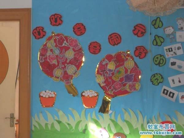幼儿园环创墙面装饰大图