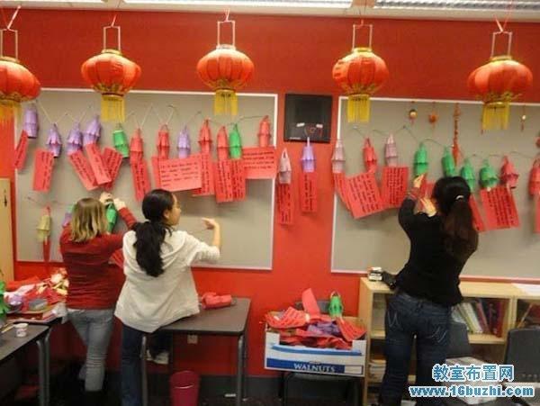幼儿园元宵节环境布置图片
