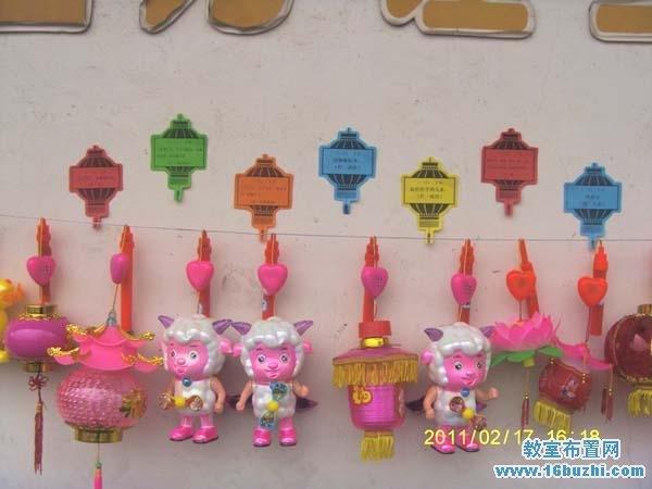 幼儿园元宵节喜羊羊花灯布置