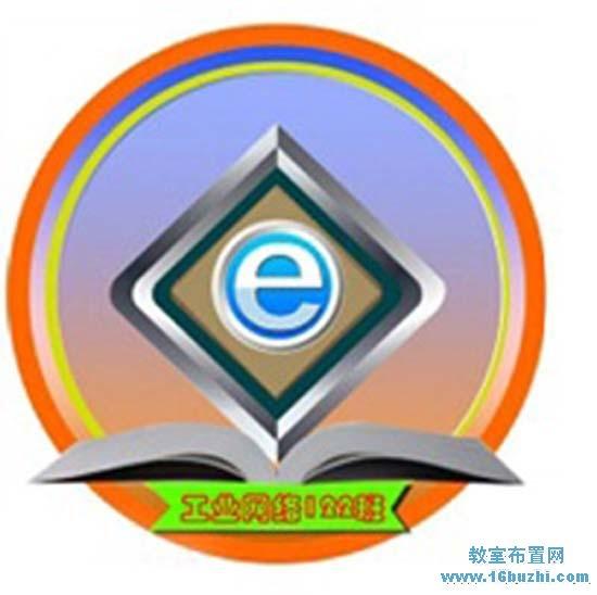 首页 班徽设计 大学班徽设计    与您的朋友分享本图片:qq空间微信