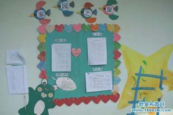 幼儿园家园之窗布置图片