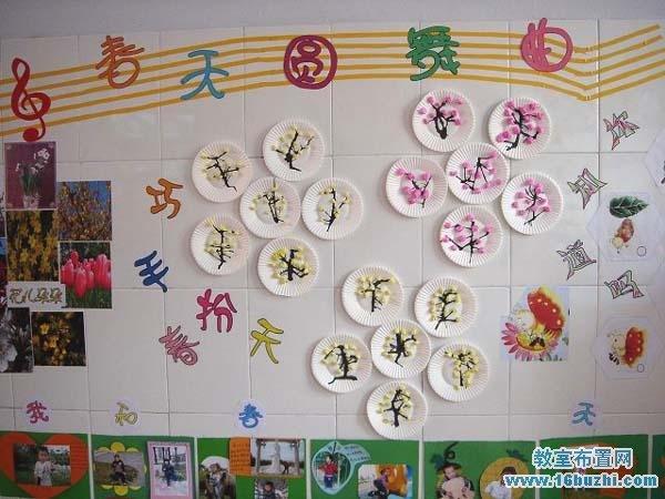 幼儿园春天教室布置 春天圆舞曲