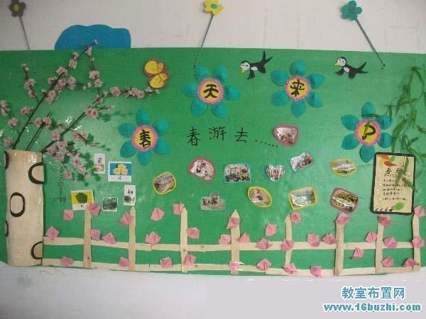 幼儿园中班春天主题墙饰 春天来了