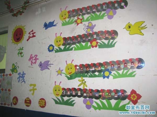 幼儿园小三班红花榜布置:红花好孩子