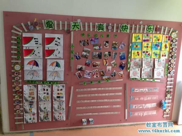 幼儿园中班英语班牌设计图片