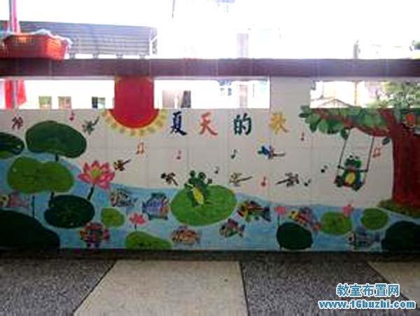 幼儿园夏天走廊墙壁装饰设计:夏天的歌