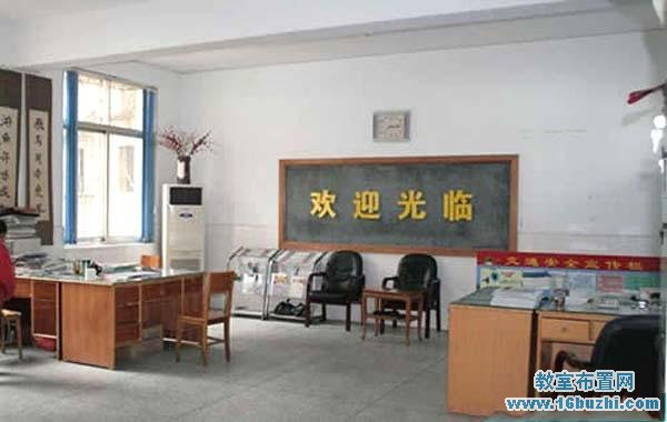 幼儿园教师办公室环境布置图片