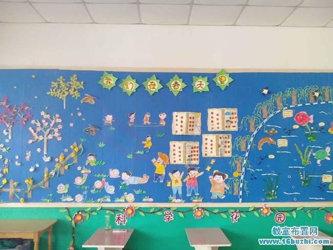 幼儿园漂亮的春天主题墙:我们在春天里
