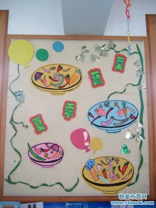 夏季幼儿园环境布置:夏季蔬菜