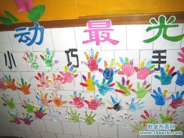 幼儿园五一劳动节教室墙面布置