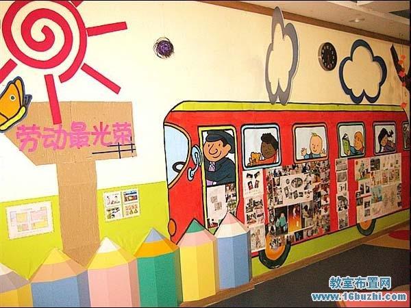 幼儿园五一劳动节节日布置图片