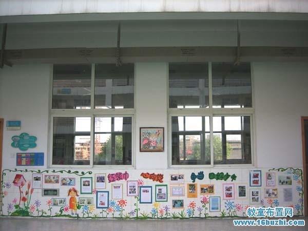 小学教室走廊墙面装饰图片