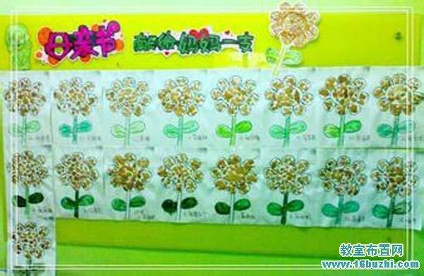 幼兒園大班母親節主題墻飾設計:獻給媽媽一支花