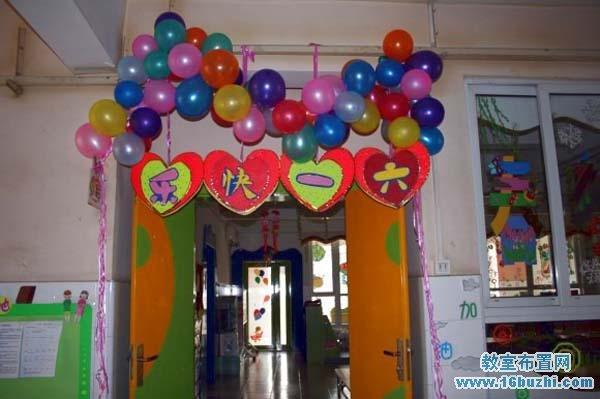 六一儿童节幼儿园教室门梁吊饰布置
