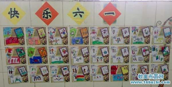 幼儿园六一儿童节绘画作品墙布置