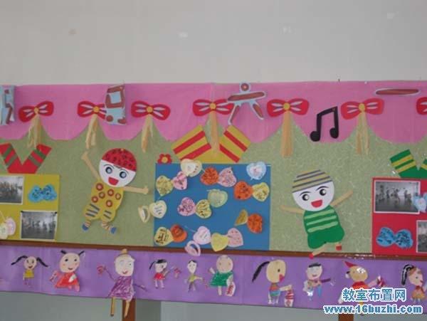 幼儿园大班六一儿童节主题墙饰布置