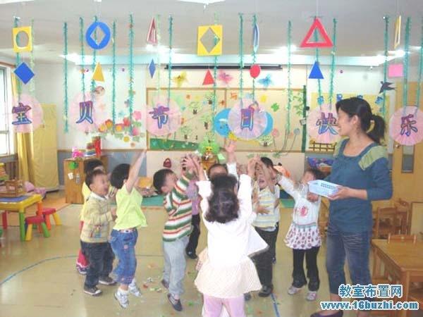 幼儿园六一儿童节教室装扮图片图片