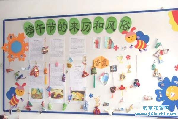 幼儿园端午节主题墙饰 端午节的来历和风俗
