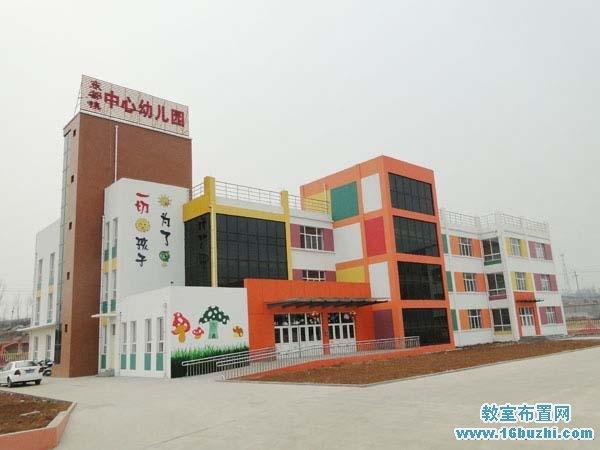幼儿园外观设计图片