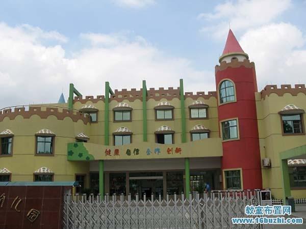 幼儿园教学楼图片_幼儿园教学楼建筑造型设计图:宛如城堡_教室布置网