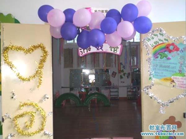 幼儿园六一儿童节节日装扮:游戏馆