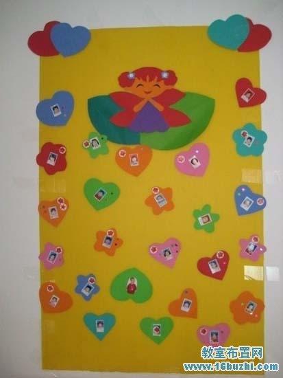 幼儿园托班红花榜设计图片
