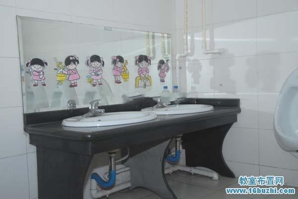 幼儿园厕所洗手台布置图片