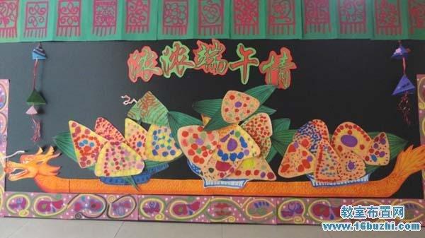 漂亮的幼儿园端午节主题墙饰设计:浓浓端午情